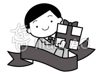 贈り物の無料フリーイラスト素材グレースケール
