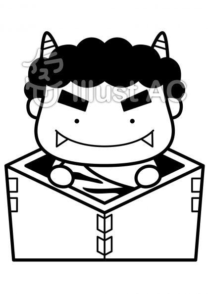 節分鬼の無料フリーイラスト素材白黒モノクロ