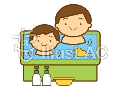 お風呂の無料フリーイラスト素材