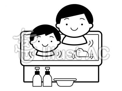 お風呂の無料フリーイラスト素材白黒モノクロ