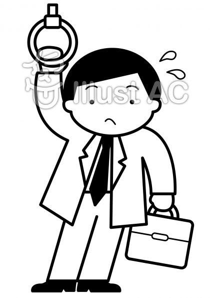 サラリーマン3の無料フリーイラスト素材白黒モノクロ