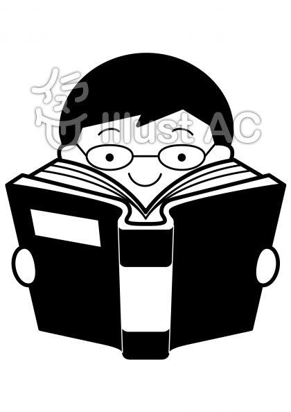 読書の無料フリーイラスト素材白黒モノクロ