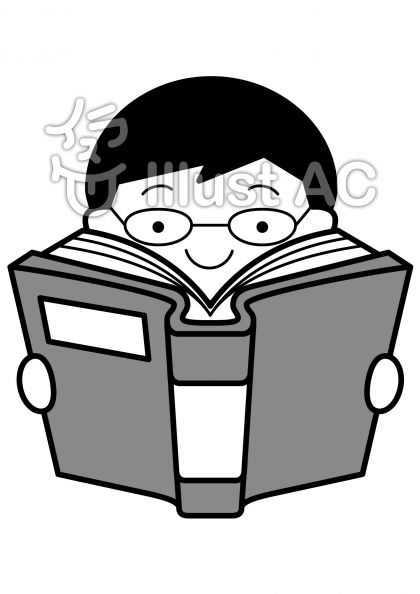 読書の無料フリーイラスト素材グレースケール
