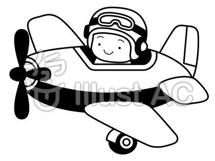 パイロットの無料フリーイラスト素材白黒モノクロ