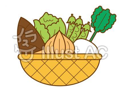 春野菜の無料フリーイラスト素材