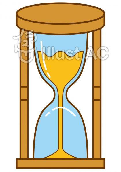 砂時計の無料フリーイラスト素材