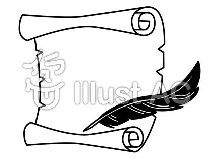 羽根ペンと巻紙の無料フリーイラスト素材白黒モノクロ