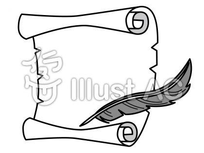 羽根ペンと巻紙の無料フリーイラスト素材グレースケール