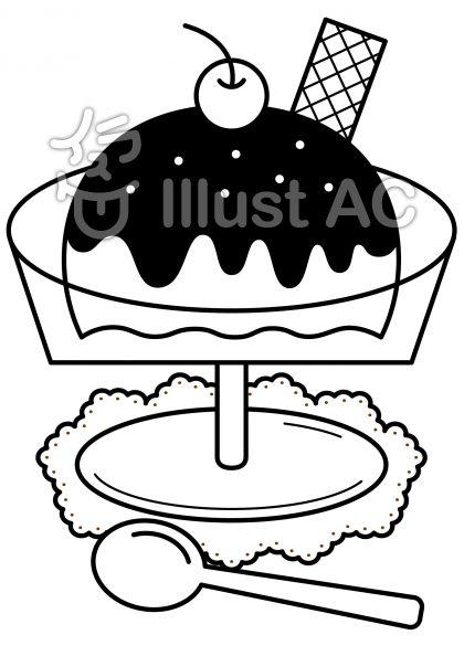 アイスクリームの無料フリーイラスト素材白黒モノクロ