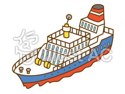 客船の無料フリーイラスト素材