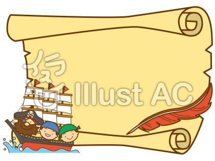 海賊フレームの無料フリーイラスト素材