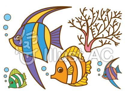 熱帯魚の無料フリーイラスト素材