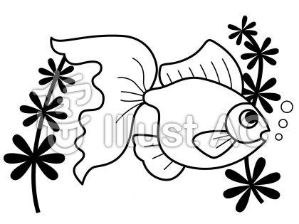 金魚と水草の無料フリーイラスト素材白黒モノクロ