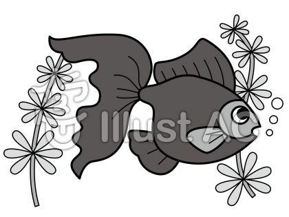 金魚と水草の無料フリーイラスト素材グレースケール