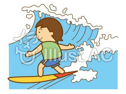 サーフィンの無料フリーイラスト素材