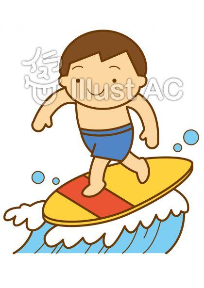 サーフィン2の無料フリーイラスト素材