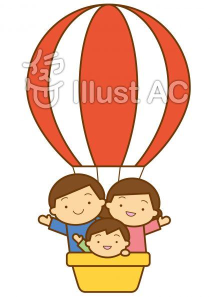 気球と家族の無料フリーイラスト素材