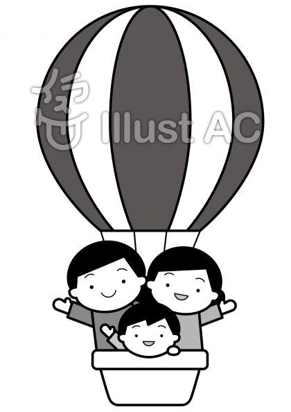気球と家族の無料フリーイラスト素材グレースケール