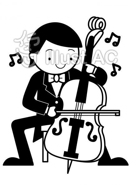 チェロの無料フリーイラスト素材白黒モノクロ