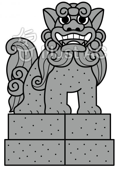 狛犬の無料フリーイラスト素材グレースケール
