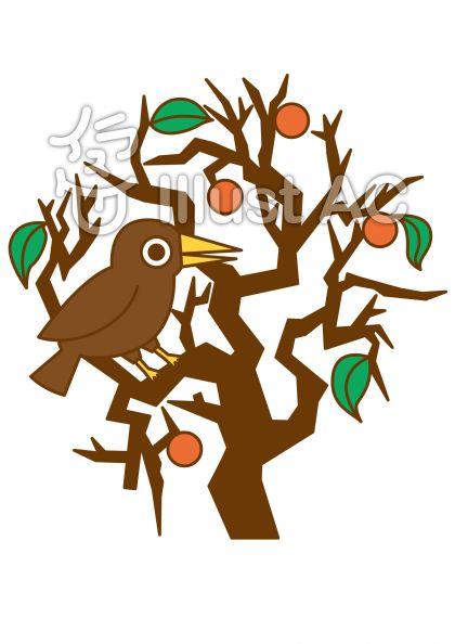 柿の木とカラスの無料フリーイラスト素材