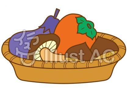秋の果物野菜の無料フリーイラスト素材