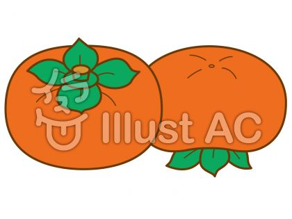 柿1の無料フリーイラスト素材