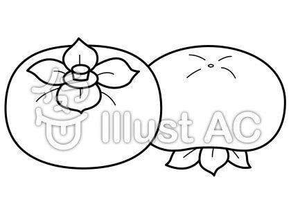 柿1の無料フリーイラスト素材白黒モノクロ