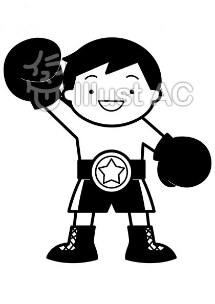 チャンピオンの無料フリーイラスト素材白黒モノクロ