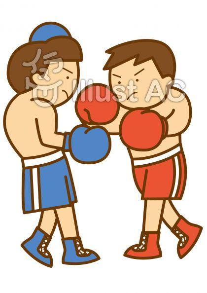 ボクシングの無料フリーイラスト素材