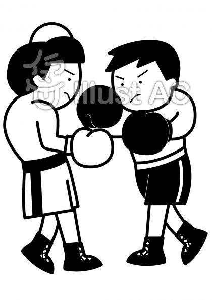 ボクシングの無料フリーイラスト素材白黒モノクロ