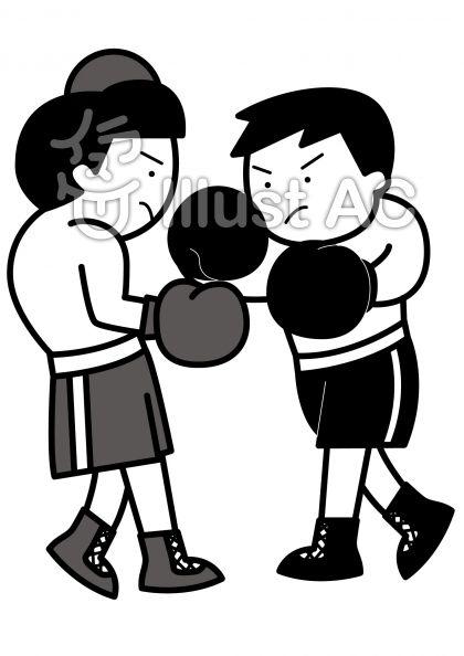 ボクシングの無料フリーイラスト素材グレースケール