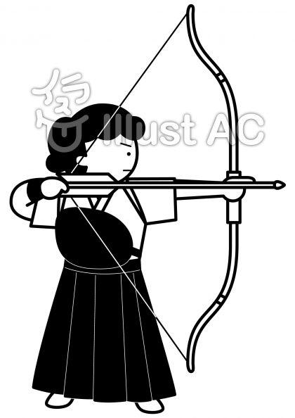 弓道の無料フリーイラスト素材白黒モノクロ