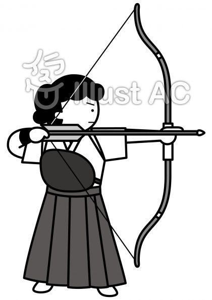 弓道の無料フリーイラスト素材グレースケール