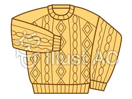 セーターの無料フリーイラスト素材
