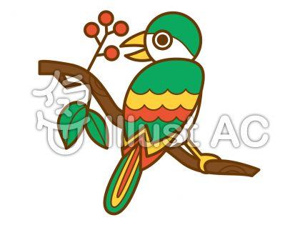 小鳥の無料フリーイラスト素材