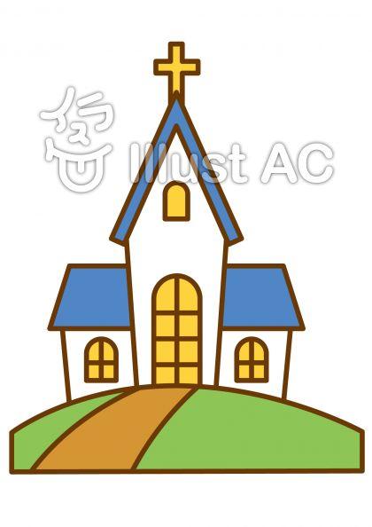 教会の無料フリーイラスト素材
