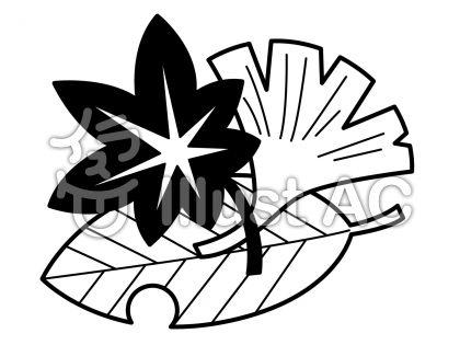 秋の葉の無料フリーイラスト素材白黒モノクロ