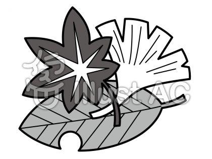 秋の葉の無料フリーイラスト素材グレースケール