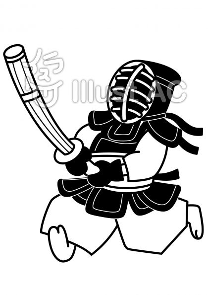 剣道の無料フリーイラスト素材白黒モノクロ