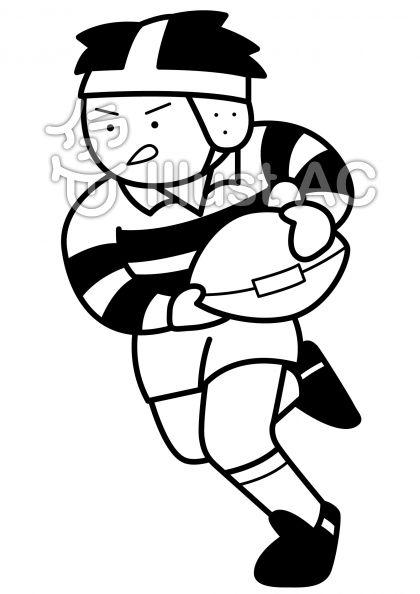ラグビーの無料フリーイラスト素材白黒モノクロ