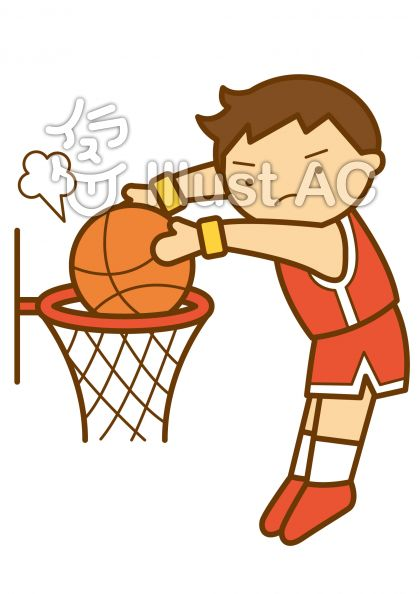 バスケットボールの無料フリーイラスト素材