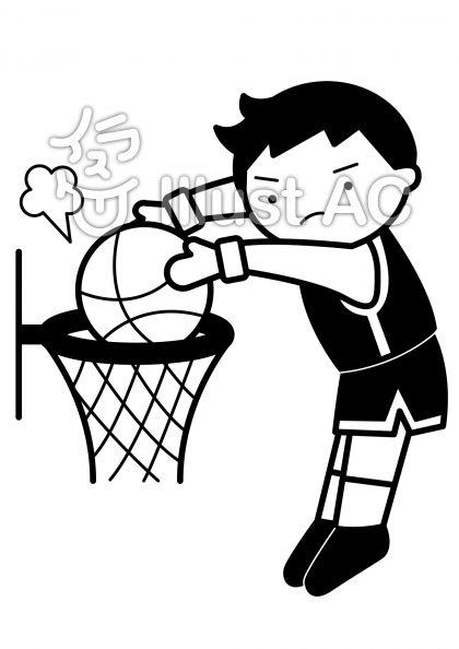 バスケットボールの無料フリーイラスト素材白黒モノクロ