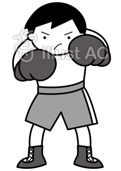 ボクシング2の無料フリーイラスト素材グレースケール