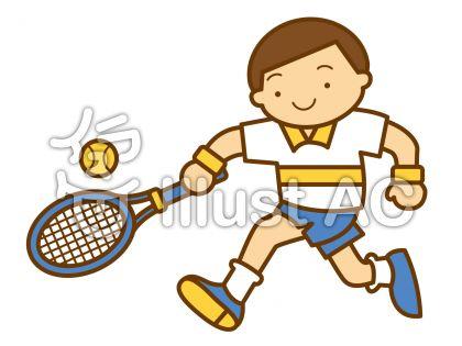 テニス1の無料フリーイラスト素材