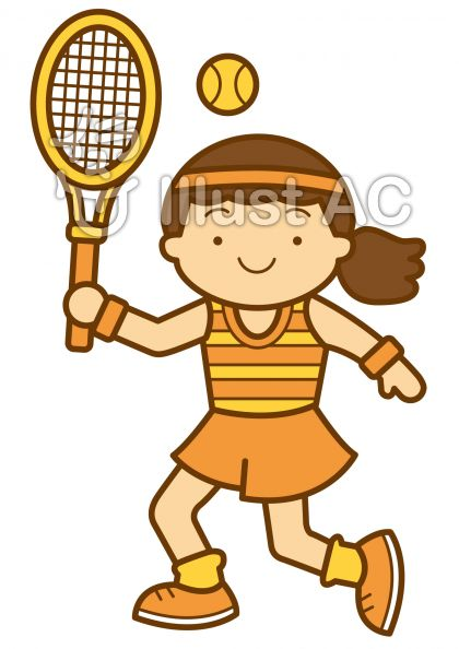テニス2の無料フリーイラスト素材