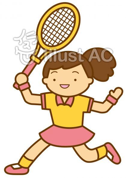 テニス3の無料フリーイラスト素材