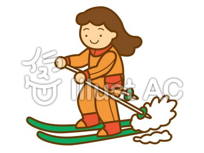 スキー3の無料フリーイラスト素材