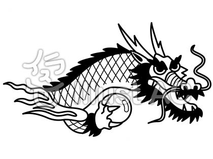 龍1の無料フリーイラスト素材白黒モノクロ