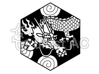 龍2の無料フリーイラスト素材白黒モノクロ